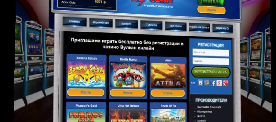 Что представляют собой игровые автоматы онлайн?