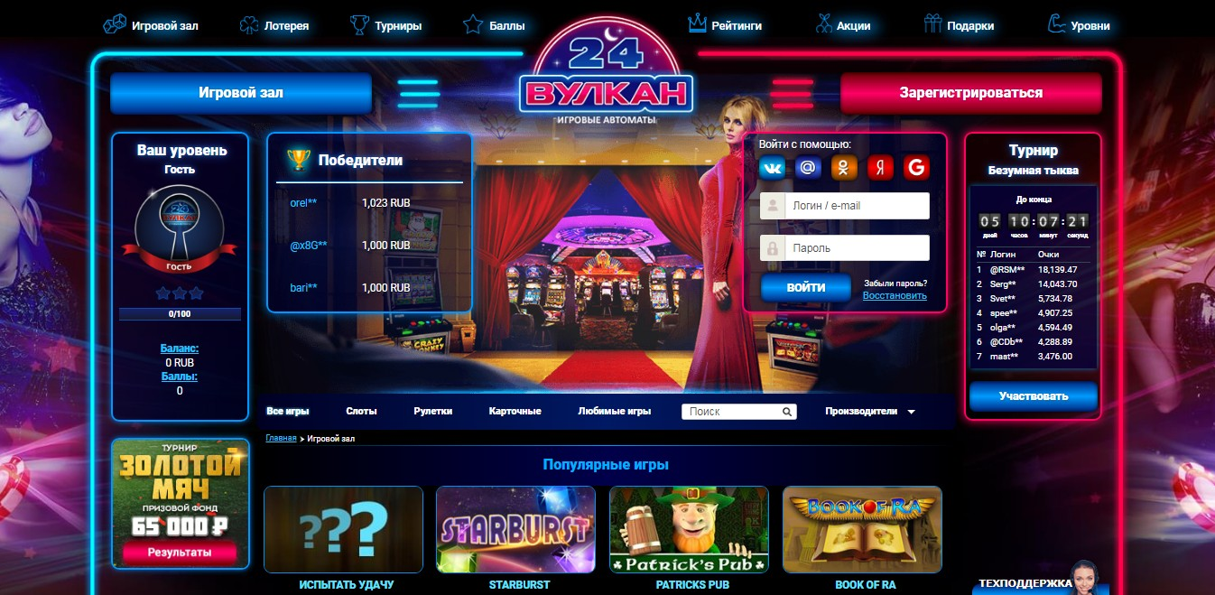 kazino vulkan 24
