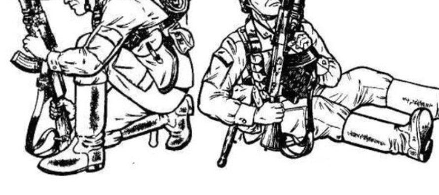 Правила стрельбы из подствольного гранатомета
