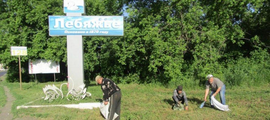 Жители села Лебяжье провели экологическую акцию у лесополосы