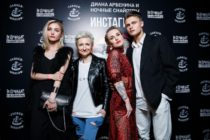 Почему стоит посмотреть новый клип Дианы Арбениной и Валерии Гай Германики