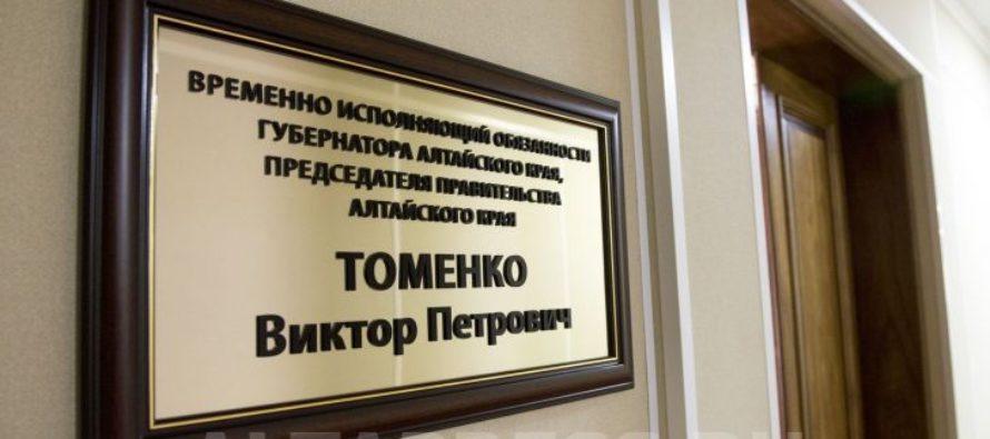 Томенко перетасовал полномочия между своими заместителями