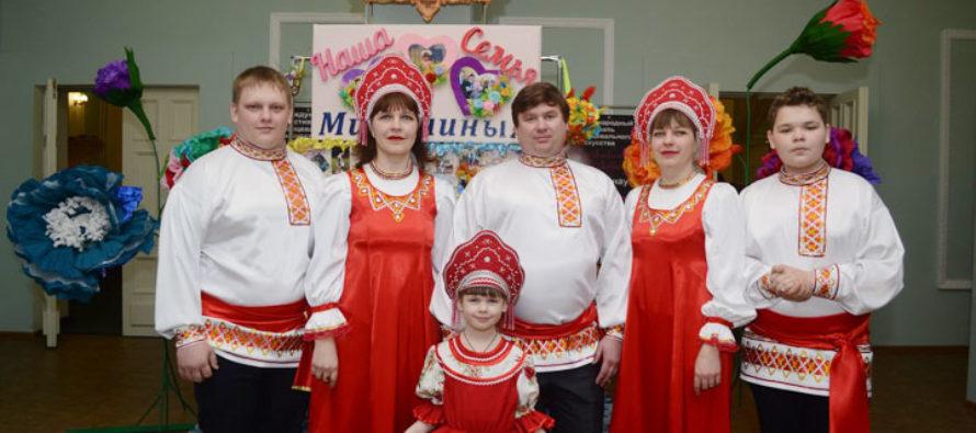 Мишенины из Поспелихи стали лауреатами краевого фестиваля «Моя семья – жемчужина Алтая»