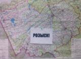 В Барнауле пропал 32-летний мужчина
