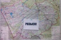 В Барнауле разыскивают женщину, которая нуждается в медицинской помощи