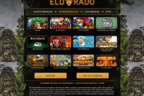 Казино Эльдорадо: онлайн отдых для каждого