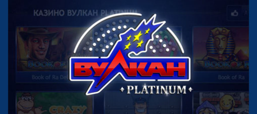 казино vulkan platinum
