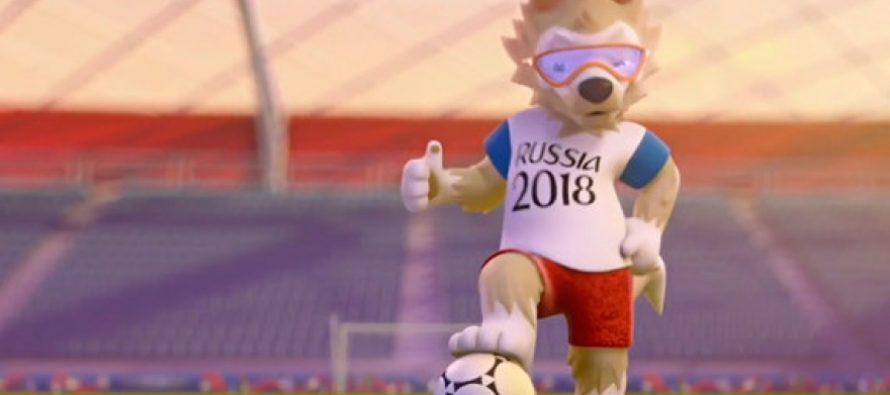 Где и когда пройдёт чемпионат мира по футболу 2018?