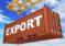 Как экспортировать товар в 2018 году?