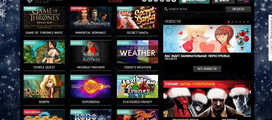 Казино Кристал: самые разнообразные онлайн игры
