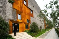 Кортеновская сталь: новшество в дизайне и архитектуре