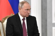 Путин назвал экономику РФ стабильной, несмотря на проблемы