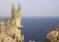 Лидер «Агаты Кристи» признался Крыму в любви