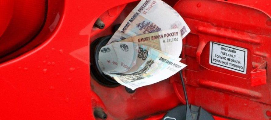 Российский бензин: по-эмиратски дешевый, по-американски доступный