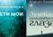 Названы самые популярные книги первого полугодия-2018 в Алтайском крае