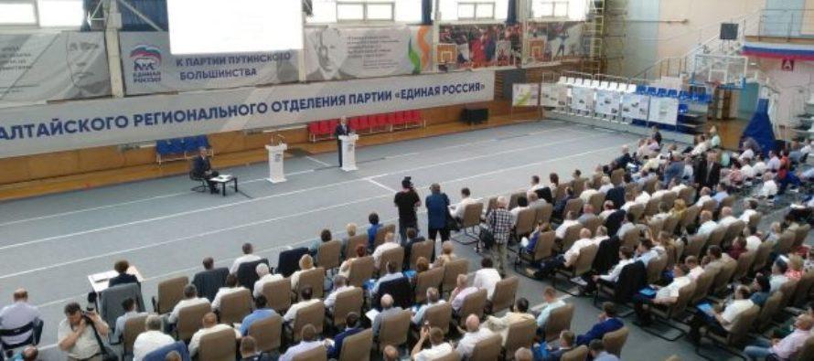 «Единая Россия» выдвинула Томенко в губернаторы в баскетбольном зале