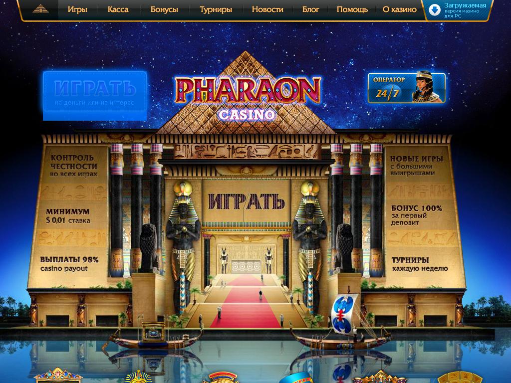 faraon casino online
