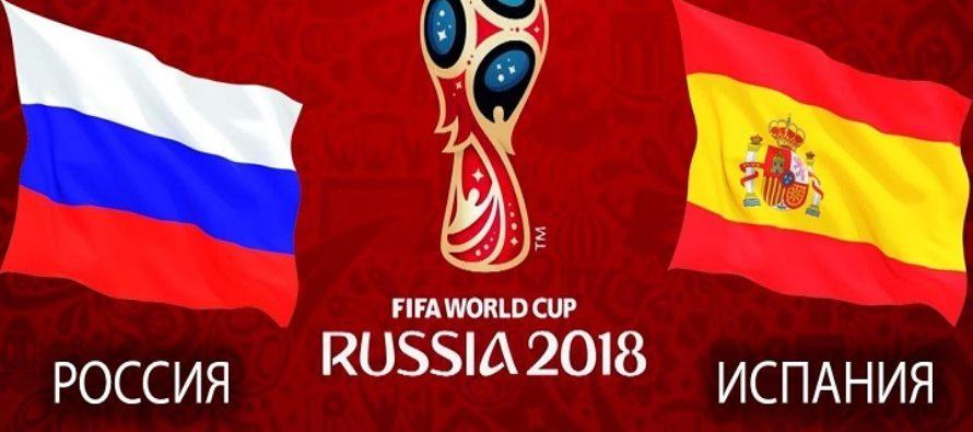 Смертин призвал российских футболистов «выложиться без остатка» в игре со сборной Испании