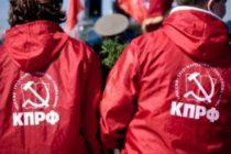 В КПРФ объяснили, почему выборы губернатора Алтайского края — профанация
