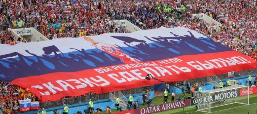 Барнаул ликовал всю ночь после победы сборной России над Испанией
