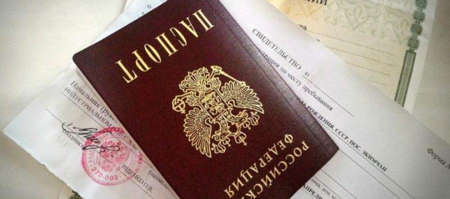 Какие документы нужны для временной регистрации граждан?