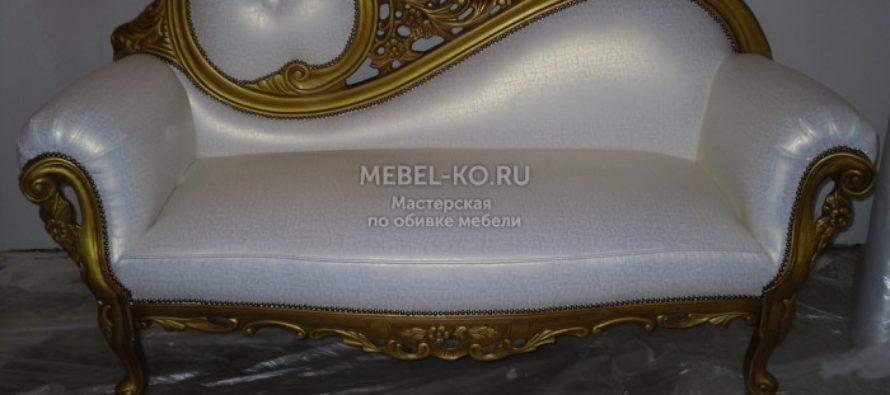 Услуга по перетяжке мягкой мебели в Москве от мастерской «Мебель-Ко»