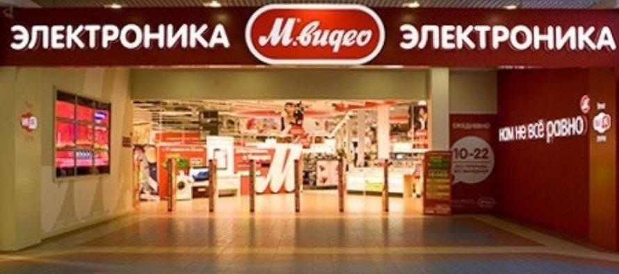 ФАС разрешила «М.Видео» купить Media Markt в России