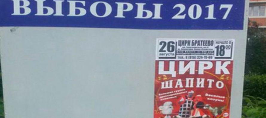 Кандидаты в губернаторы Алтайского края тратят миллионы на агитацию