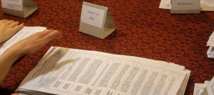 Стало известно, как будет выглядеть бюллетень на выборах губернатора Алтайского края