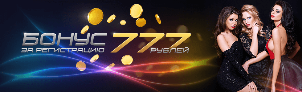 azino999 бездепозитный бонус