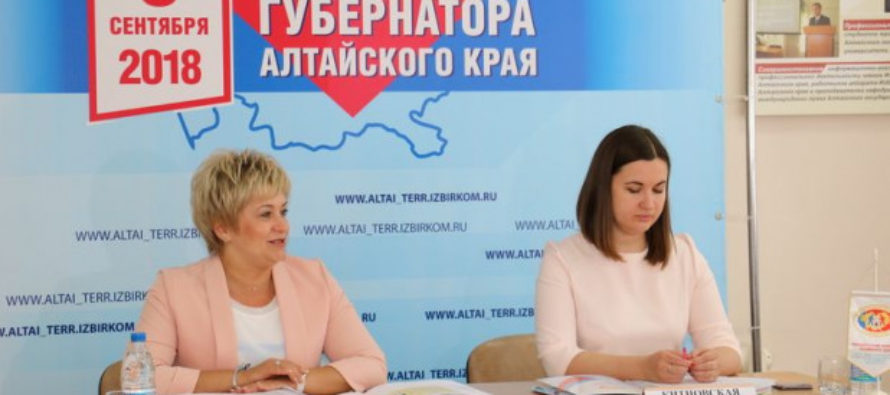 Избирком зарегистрировал первых двух кандидатов в губернаторы Алтайского края