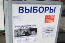 Какие фишки используют кандидаты в губернаторы Алтайского края в своих кампаниях