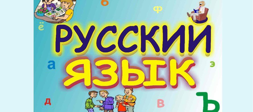 Решебники по русскому языку 2, 3, 4 класс автор Ладыженская