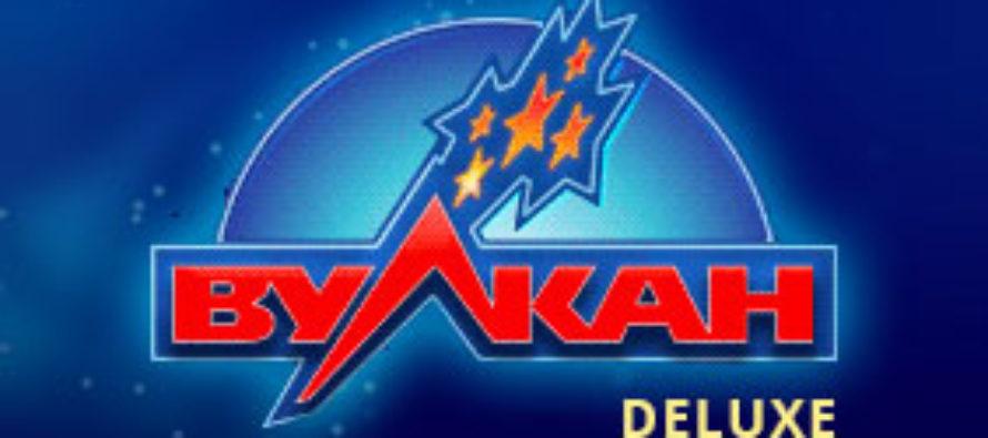 http www delux vulcan com
