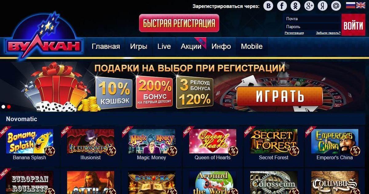 Компьютерные игры казино и игровые автоматы имеют абсолютно другое игровые автоматы сыктывкар