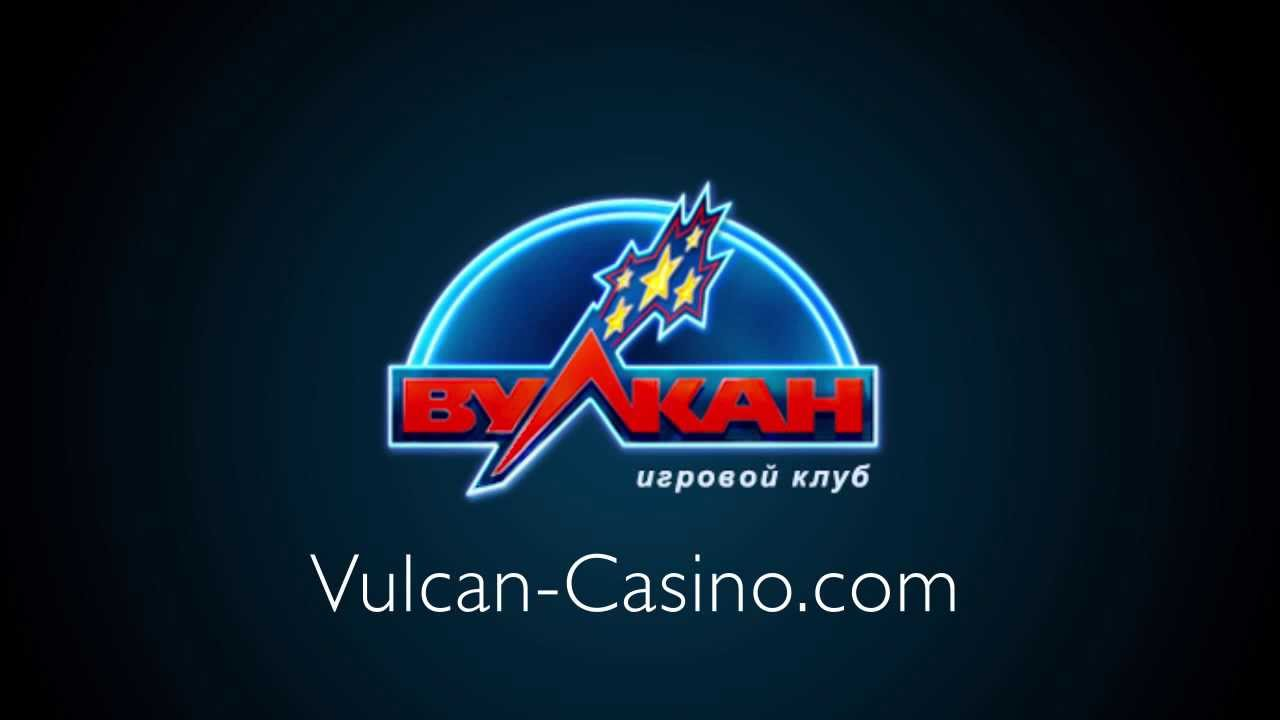 vulkan казино
