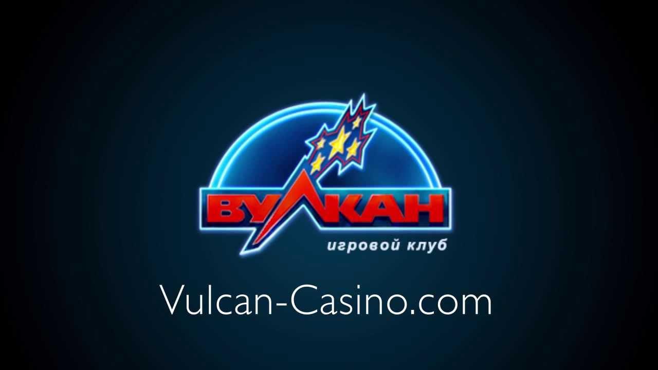 вулкан casino vulcan