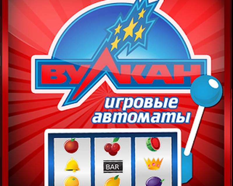 игровые автоматы vulcan casino