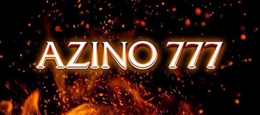 cazino777 регистрация