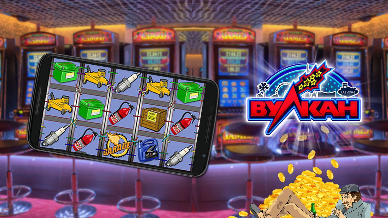 Разнообразие слотов в наземных и виртуальных казино