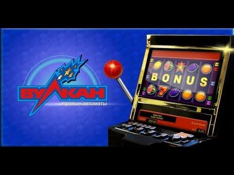 игровые автоматы казино вулкан 2018
