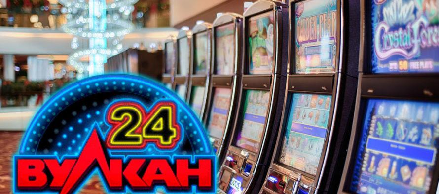 Vulkan Vegas — новое слово в индустрии онлайн-развлечений