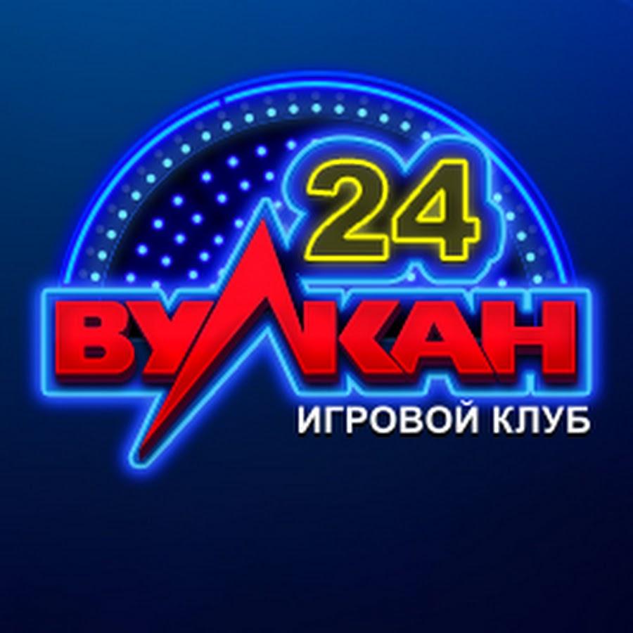 vulcan 24 club