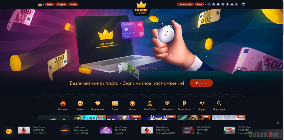 http playfortuna official site com